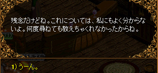 RedStone 11.11.29[85].bmp