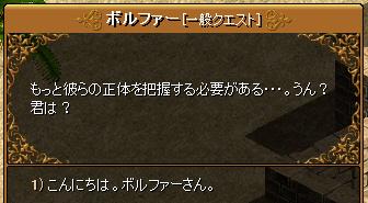 RedStone 11.11.29[90].bmp