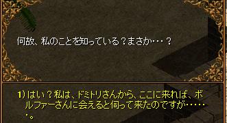 RedStone 11.11.29[91].bmp