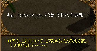 RedStone 11.11.29[92].bmp