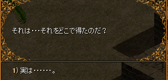 RedStone 11.11.29[93].bmp