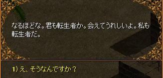 RedStone 11.11.29[94].bmp
