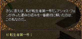 RedStone 11.11.29[95].bmp