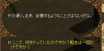 RedStone 11.11.29[96].bmp