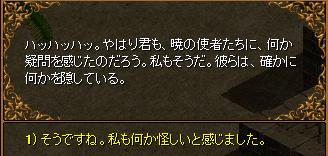 RedStone 11.11.29[98].bmp