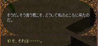 RedStone 11.11.29[97].bmp
