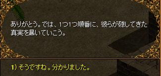 RedStone 11.11.29[101].bmp