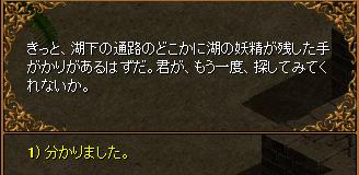RedStone 11.11.29[104].bmp
