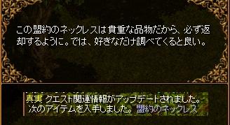 RedStone 11.11.29[112]