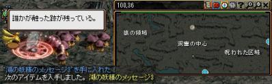 RedStone 11.11.29[119]