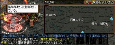 RedStone 11.11.29[122]