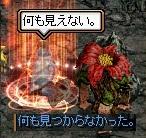 RedStone 11.11.29[116]
