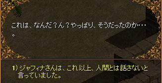 RedStone 11.11.29[132].bmp