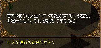 RedStone 11.11.29[136].bmp