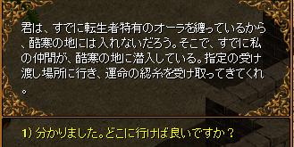 RedStone 11.11.29[138].bmp