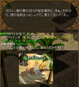 RedStone 11.11.29[139]