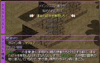 RedStone 11.11.29[140].bmp