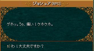 RedStone 11.11.29[142].bmp