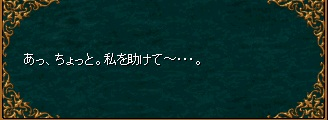 RedStone 11.11.29[146]