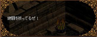 RedStone 11.11.29[153].bmp