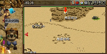 RedStone 11.11.29[156]