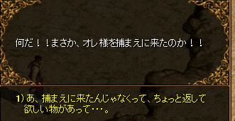 RedStone 11.11.29[158].bmp