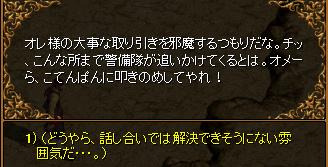 RedStone 11.11.29[159].bmp