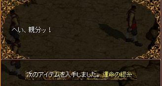RedStone 11.11.29[172]
