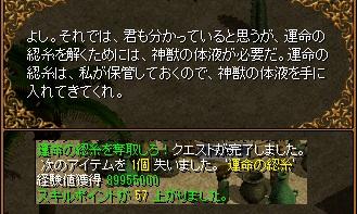 RedStone 11.11.29[176]