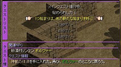 RedStone 11.11.29[189].bmp