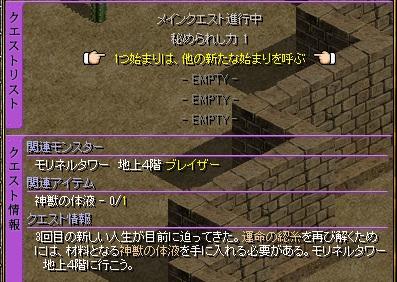 RedStone 11.11.29[177].bmp