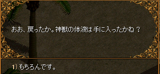 RedStone 11.11.29[190].bmp