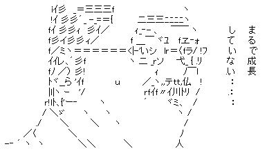 anzaisensei1.png