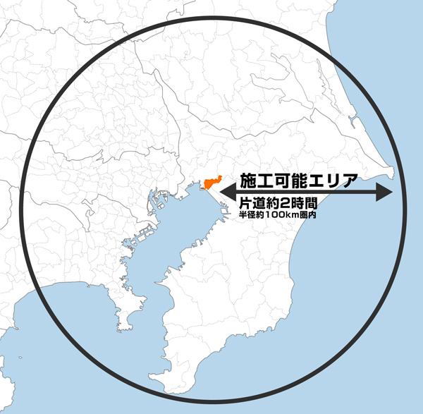 関東地図2