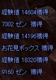 exp_zen