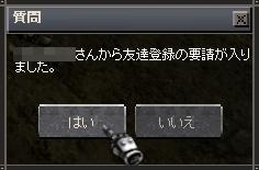 friend_2
