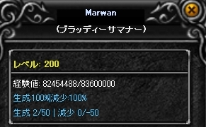 lv200