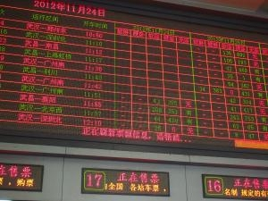 201211248.jpg