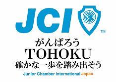 JCI支援物資用張り紙