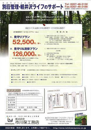 20110430115101_00001.jpg