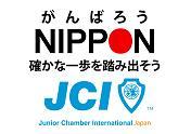 shien-logo.jpg