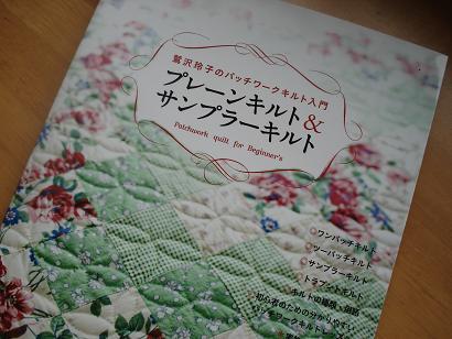 鷲沢先生の書籍