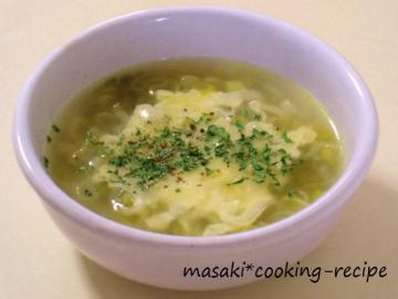 ★111031長ねぎのオニオングラタン風スープ