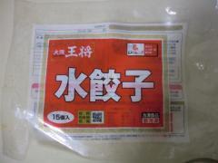 111226餃子鍋③