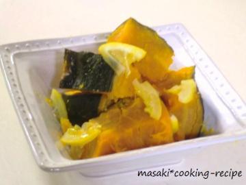 120415かぼちゃのレモン煮