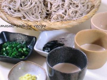 120423くるみダレ蕎麦