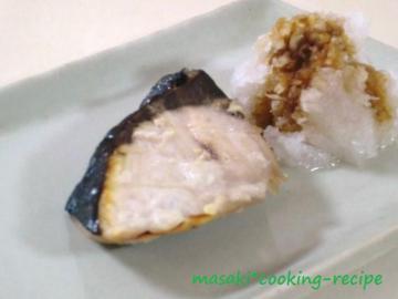 ★120528切り身魚の塩麹漬け