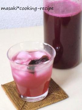 120626梅紫蘇酵素ジュース⑤