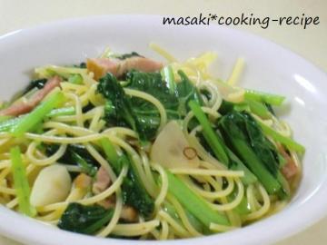 ★121013小松菜のペペロンチーノスパゲッティ