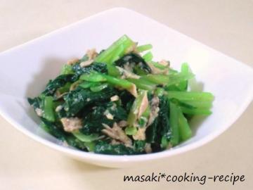 ★121015小松菜とツナのスダチナムル